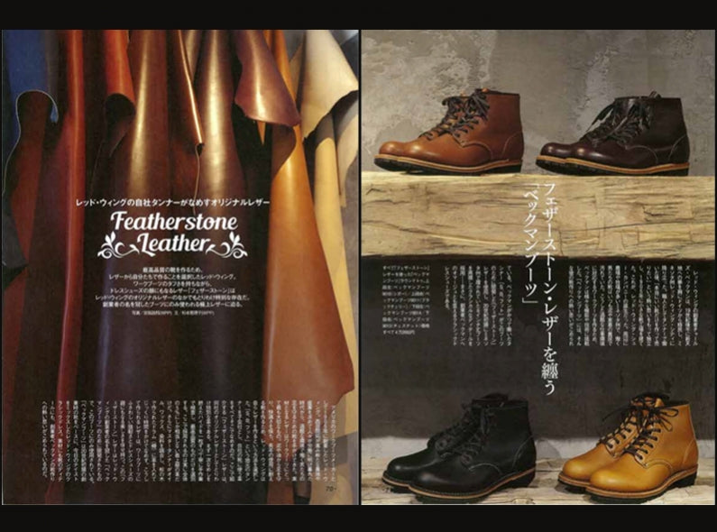 The craze for Red Wing Shoes in Japan