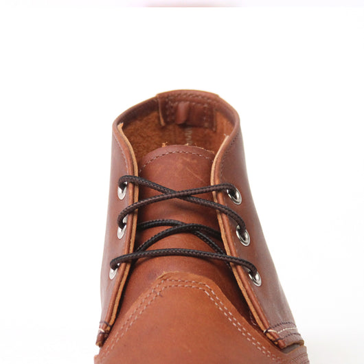 Round Laces Black/Brown 36''