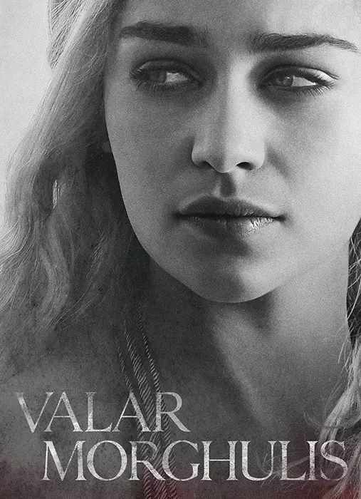 Game of Thrones Daenerys - Time2PrintCanvas