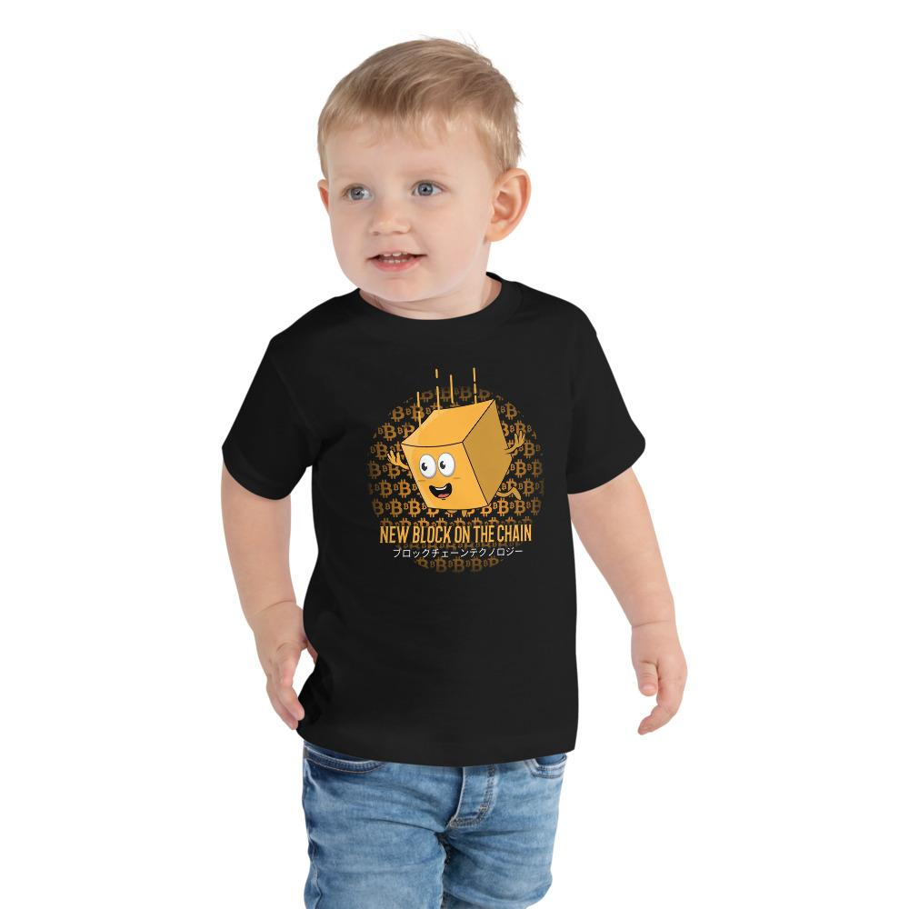 New Block (Toddler) On The Chain, Short Sleeve Tee