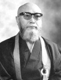 Photo 13 Courtesy: Wiki Commons, Dōshin Sō founder of Japanese Shōrin-ji Kempō Karate.