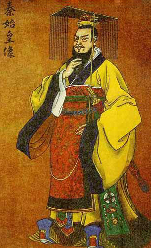 Photo 1 Courtesy: Weekinchina.com, Huángdì was a Chinese leader also known as the Yellow Emperor.