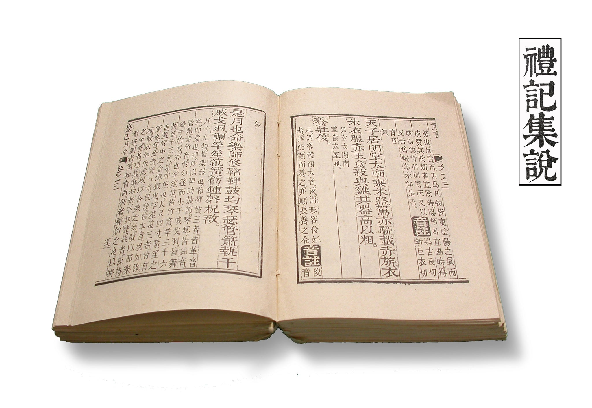 Photo 4 Courtesy: Wiki Commons, The practice of Shuāi Jiāo in the Zhōu Dynasty was recorded in the Classic of Rites.