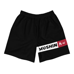 Mushin Stripes Long Shorts