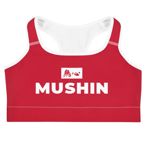 The Mushin Sports Bra