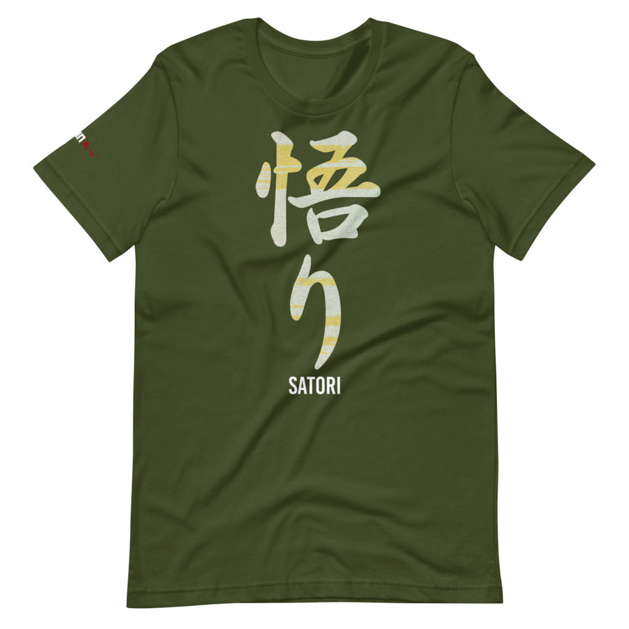 Satori Zen Design | Short-Sleeve T-Shirt
