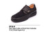 TDO Therapy 201.06-M Classic Elegance - Black