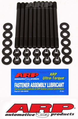 ARP Pro-Series Head Stud Kit Nissan 240sx KA24E 202-4307