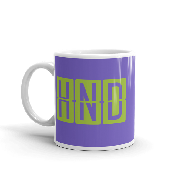 YHM Designs - HND Tokyo Airport Code Split-Flap Display Coffee Mug - Birthday Gift, Christmas Gift - Green and Purple - Left