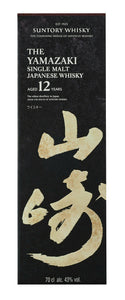 Suntory Yamazaki 12 Jahre Single Malt Whisky - 0,7l - 43% alc. Vol.  OVP