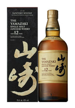 Laden Sie das Bild in den Galerie-Viewer, Suntory Yamazaki 12 Jahre Single Malt Whisky - 0,7l - 43% alc. Vol.  OVP