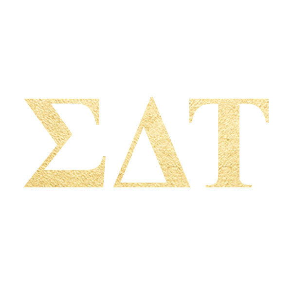 Sigma Delta Tau Letters (10 Pack)