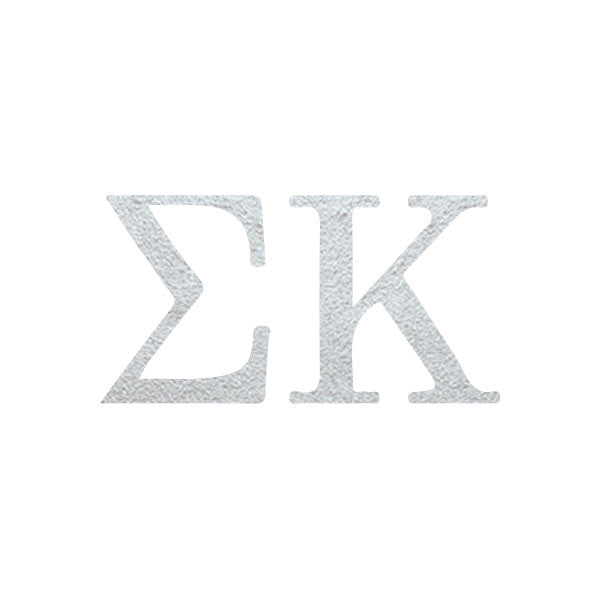 Sigma Kappa Letters (10 Pack)