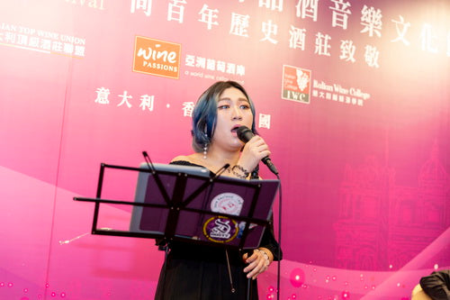 hong kong event 現場音樂 live music 香港意大利酒 italian wine in hong kong