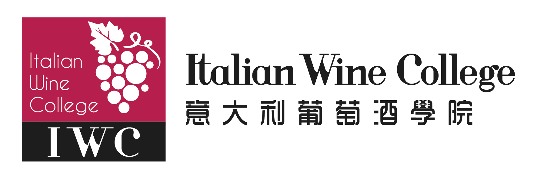 品酒工作坊 wine tasting workshop 品酒課程 wine tasting course 品酒術語 tasting terms