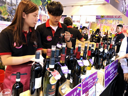 品酒活動 wine tasting event 香港意大利酒 italian wine in hong kong