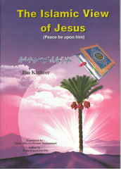 The Islamic View of Jesus (Peace be upon him) by Ibn Kathir