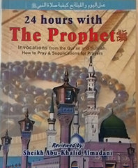 24 Hours with The Prophet SAWS reviewed by Sheik Abu-Khalid Almadani