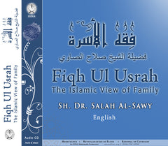 The Islamic View of Family Seminar in English (Fiq Ul Usrah) by Dr. Salah Assawi 12 CD Package