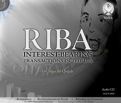 RIBA Interest Bearing Transactions In The U.S. by Dr. Main Al-Qudah CD set