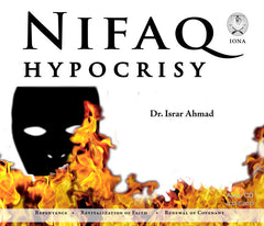 Nifaq by Dr. Israr Ahmad CD set