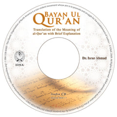 Bayan Ul Qur'an by Dr. Israr Ahmad CD Collection