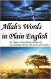 Allah's Words In Plain English by Omar Tarazi