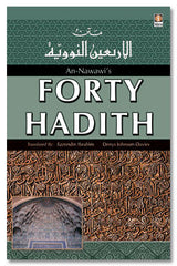 An-Nawawi's Forty Hadith translated by Ezzendin Ibrahim & Denys Johnson-Davies