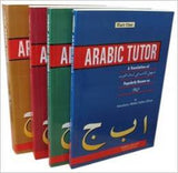 Arabic Tutor - Parts 1 thru 4