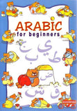 Arabic for Beginners by Mohammad Imran Erfani