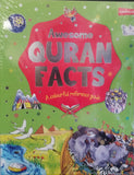 Awesome Quran Facts A Colorful Reference Guide by Saniyasnain Khan