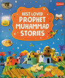 Best Loved Prophet Muhammad Stories by Saniyasnain Khan