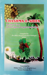 Chashma-E-Shifa Spring of Cure compiled by Dr. Ruqaiyyah Jaferi Siddique