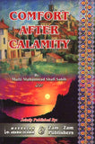 Comfort After Calamity by Mufti Muhammad Shafi