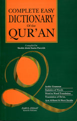 Complete Easy Dictionary of the Qur'an compiled by Sheik Abdul Karim Pareekh
