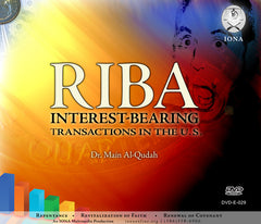 RIBA Interest Bearing Transactions In The U.S. by Dr. Main Al-Qudah DVD set