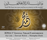 IONA's First Annual Sirah Conference DVD