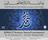 IONA 2nd Annual Sirah Conference DVD