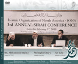 IONA 3rd Annual Sirah Conference DVD