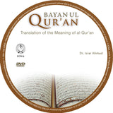 Bayan Ul Qur'an by Dr. Israr Ahmad DVD Collection PRICE REDUCED 35% CLEARANCE SALE!