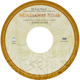 Muntakhab Nisab 1 DVD Collection by Dr. Israr Ahmad PRICE REDUCED 20% CLEARANCE DISCOUNT!