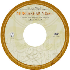 Muntakhab Nisab 1 DVD Collection by Dr. Israr Ahmad PRICE REDUCED 30% CLEARANCE DISCOUNT!
