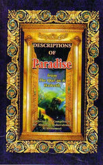 Descriptions of Paradise from the Qur'an & Hadeeth by Abdullah Abdurrahman Al-Shimemeri