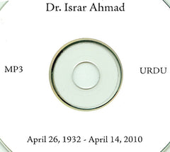 MP3 CD In Memory of Dr. Israr Ahmad  April 26,1932-April 14, 2010 Urdu