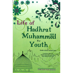 Life of Hadrat Muhammad For Youth by Sheik Hamid Ahmed Tahir
