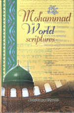 Mohammad in World Scriptures by Abdul Haque Vidyarthi