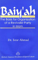 Baiy'ah: The Basis for Organization of a Revivalist Party in Islam by Dr. Israr Ahmad