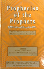 Prophecies of The Prophets by Muhammad Idris Kandhalvi
