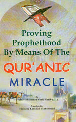 Proving Prophethood By Means Of The Qur'anic Miracle by Mufti Muhammad Shafi'
