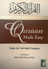Quran Made Easy Arabic Text and English Translation by  Mufti Afzal Hoosen Elias
